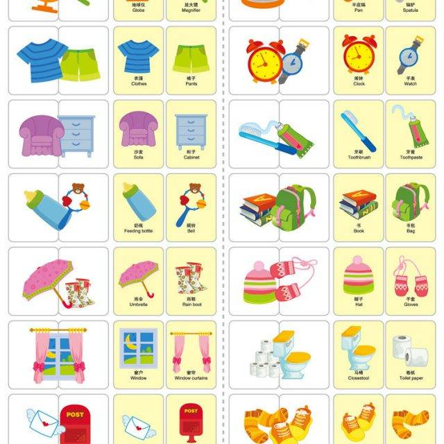 Infant Early Stage Matching Puzzles